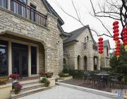 280平美式别墅 居家尊享影音休闲与自然风情