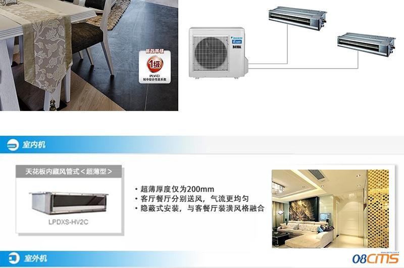 大金家用中央空调 客餐厅系列lp90b 一拖二