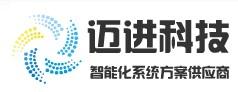上海迈进信息科技有限公司