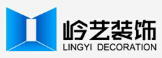 上海岭艺建筑装潢有限公司
