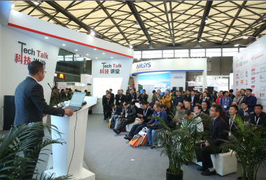 CDCE2018精选展品(北京│10月): 一舟Hiflex Rack云海系列微型智慧数据中心解决方案5